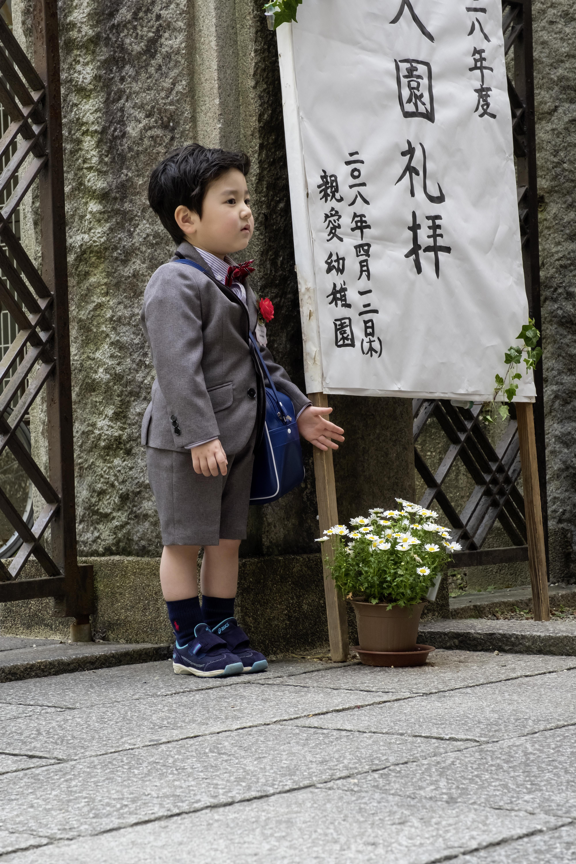 Michaela Weber, Japanbilder 3